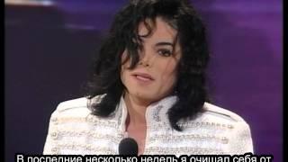 Майкл Джексон - RUS_SUB - речь на вручении Grammy Legend Aword 1993