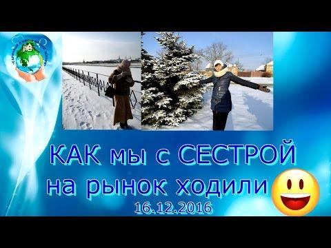 Бахмут (Артемовск). Как мы  по дороге на  рынок  фото видео сессию устроили. 7 минут ПОЗИТИВА