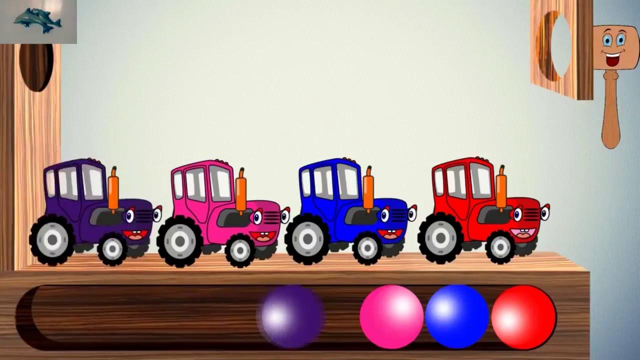 Развивающие мультики для малышей Синий трактор и шарики ...