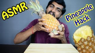 ARMR How to eat PINEAPPLE in right way   *Hack EATING SOUND   Eating Pineapple Wrong Way 