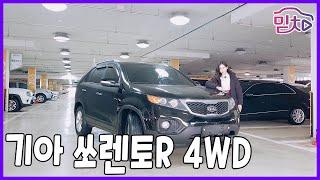 760만원 중고차 추천! 2011 쏘렌토R 4WD 2.…