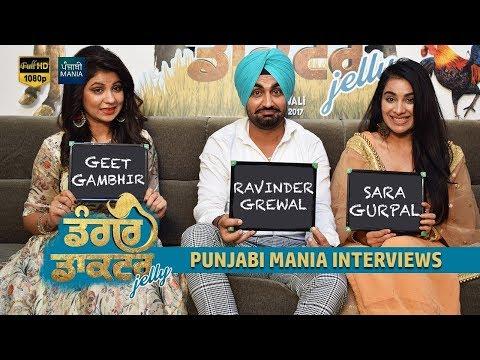 Watch Dangar Doctor Jelly Full Movie Promotions on Punjabi Mania | Ravinder Grewal | Sara Gurpal