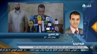 الحكومة اليمنية: خطة سلام ولد الشيخ جاءت لإنقاذ الحوثيين