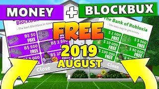 HOW TO GET FREE MONEY + BLOCKBUX IN BLOXBURG 2019 AUGUST