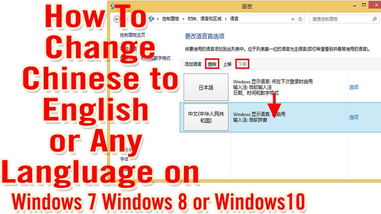 Asian language package more