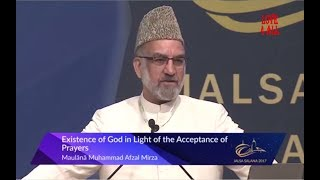 Existence of GOD in Light of Acceptance of Prayers-Maulana Mirza Afzal Sahib JalsaCanada 2017 Day 2