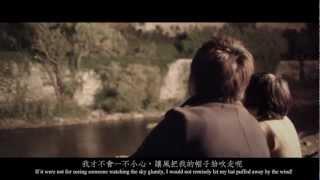 國立成功大學-學士學程微電影 【 歧流 】 The Divergent Road