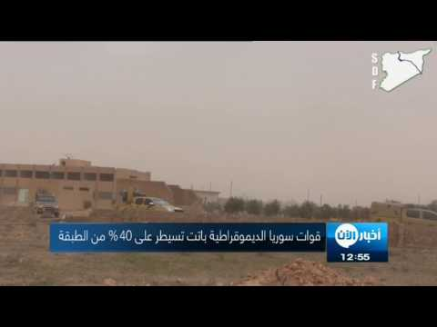 CMS Video (2017-04-30 14:53:51)  - نشر قبل 1 ساعة