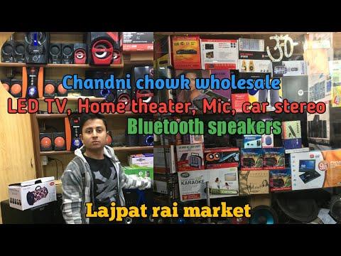 Cheapest electronic market speakers, amplifier,TV, mic,Bluetooth,DVD lajpat rai market chandni chowk