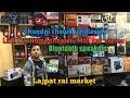Gambar cover Cheapest electronic market speakers, amplifier,TV, mic,Bluetooth,DVD lajpat rai market chandni chowk