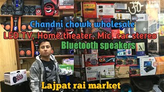 Cheapest electronic market speakers, amplifier,TV, mic,Bluetooth,DVD lajpat rai market chandni chowk