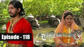 Kusumasana Devi   Episode 118 05th December 2018 Thumbnail