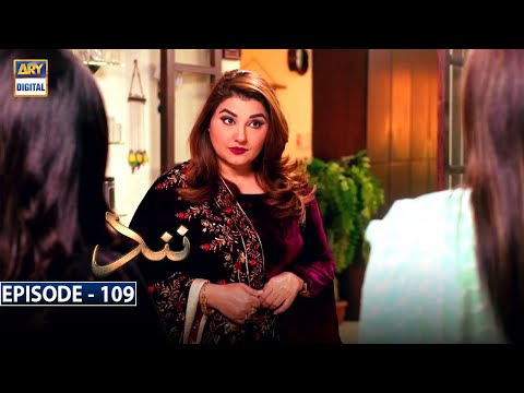 Nand Episode 109 [Subtitle Eng] - 8th February 2021 - ARY Digital Drama