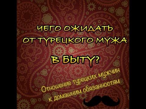 . Носовский, . Фоменко - Новая хронология и