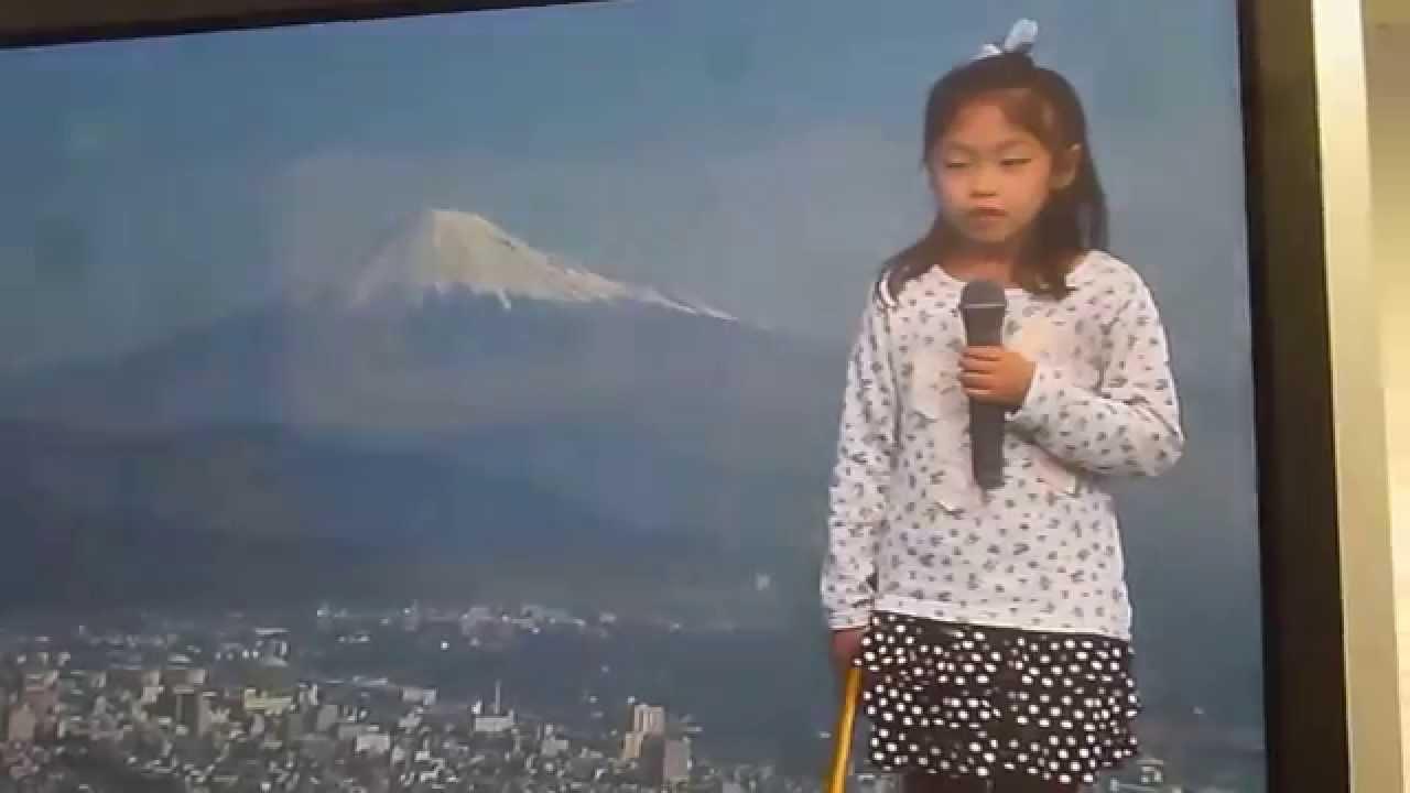NHK weather anchor - YouTube