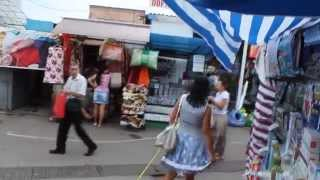 Центральный рынок Таганрог лето 2013