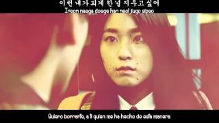 Lily M (릴리 M) – I'm Afraid (겁이 나) [Sub Esp | Rom | Han] Orange Marmalade OST