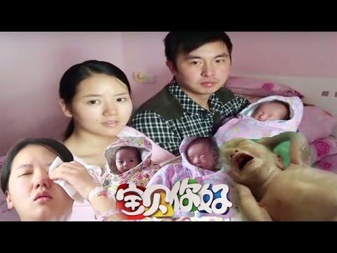 20151203 宝贝你好 期 完整版:年轻妈妈三年夭折两胎再怀孕子宫薄如纸