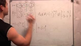 Определитель матрицы 3х3.Линейная алгебра. Студент. Ч 2.