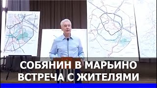 Смотреть видео Мэр С.С. Собянин в Марьино / ТЕО-ТВ онлайн