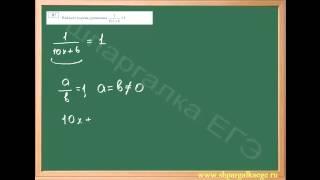 Найдите корень уравнения - типовое задание
