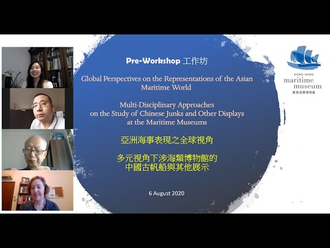 Global Perspectives on the Representations of the Asian Maritime World 亞洲海事表現之全球視角