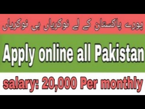 Latest jobs 2018-19 in Pakistan | Male & female Apply | New jobs data Entry, Casher| New job 2018-19 Mp3