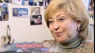 видео Тарасова Татьяна Владимировна