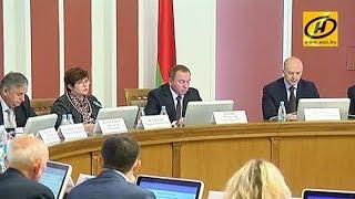 Заседание Консультативного совета при Министерстве иностранных дел проходит в Минске