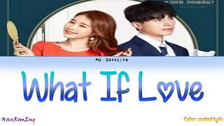 Download WENDY - WHAT IF LOVE (COLOR CODED LYRIC [HAN/ROM/ENG]) by Ms. Sunshine Mp3