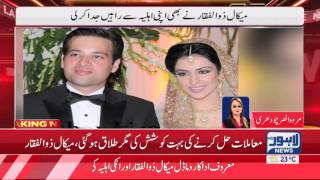 Actor, model Mikaal Zulfiqar part ways from wife after 6 years