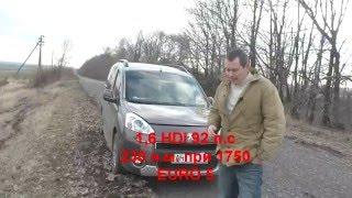 Обзор Peugeot Partner Tepee 1,6 HDi 2015 г.в.