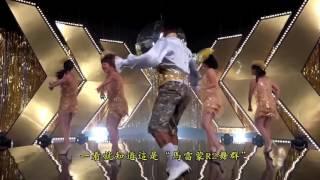 Andy-小黑人老師 【大囍臨門】電影主題曲《歡喜來恰恰》MV 舞蹈教學