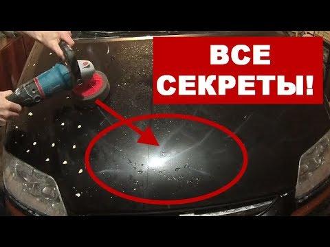 Как убрать голограммы после полировки на черном авто