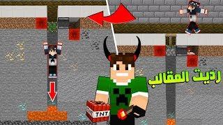عرب كرافت #11 مقلبوني ورديت المقالب !!
