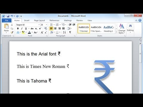 India Rupee Symbol In Microsoft Word Youtube