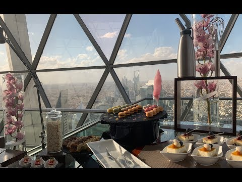 Afternoon Tea at The Globe in Riyadh الشاي في الرياض