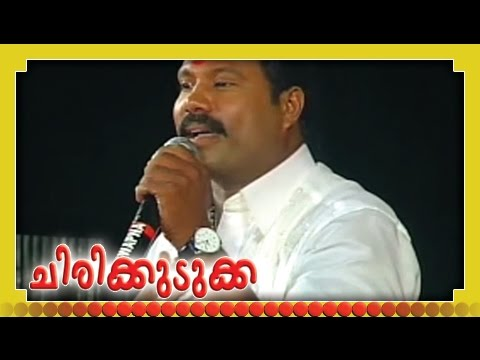 Minna Minunge Minnum  Mimunge - Kalabhavan Many - Song From - Chirikkudukka Comedy Show [HD]