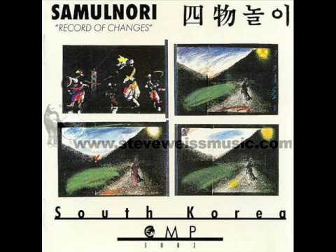 Samulnori – Al-Ari [ Korean Folk Music ]