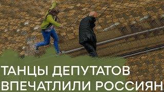 ТОП маразмов от депутатовРФ за декабрь 2019 - Гражданская оборона
