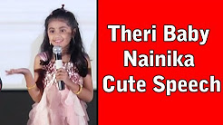 Theri Baby Nainika Cute Speech | Bhaskar Oru Rascal Audio Lunch | Cine Flick