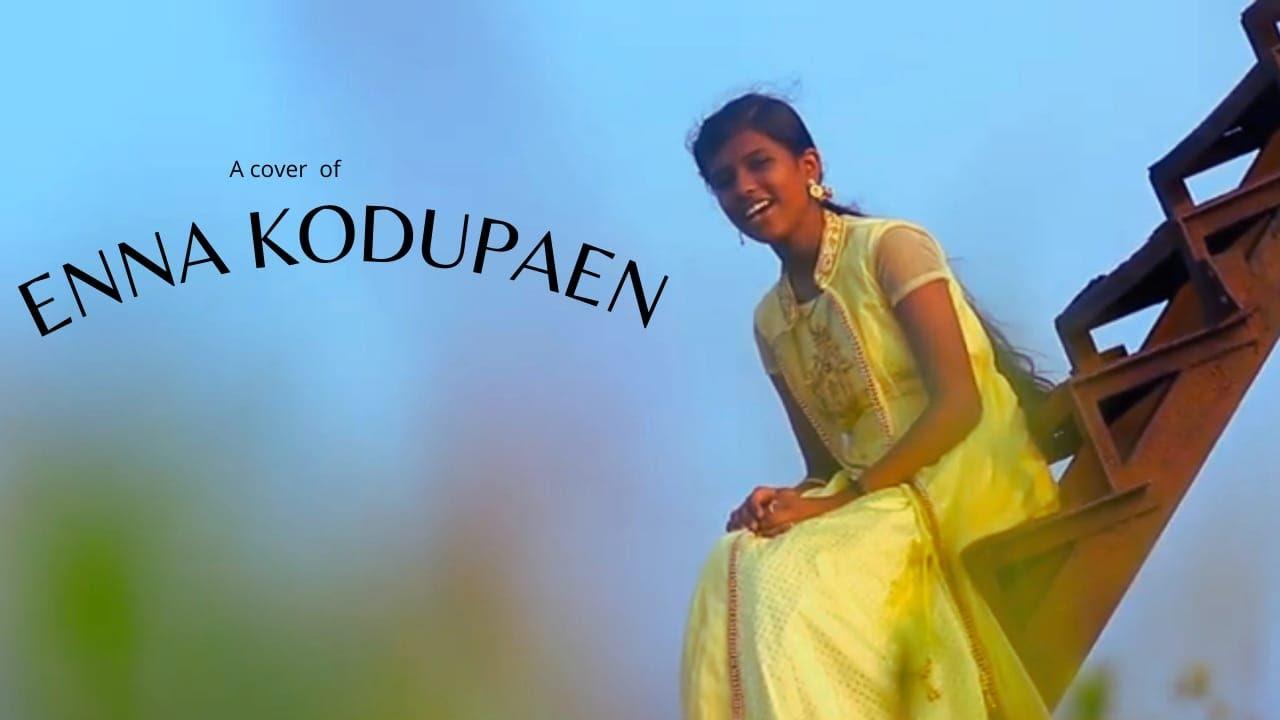 நிச்சயமாய் ஒரு முடிவு உண்டு – Nitchayamaai Oru Mudiuv undu