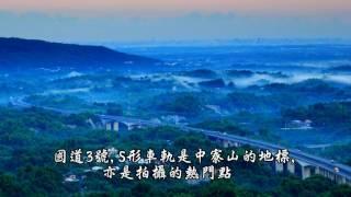 104年度燕巢DOC-美哉山城 燕巢風景篇