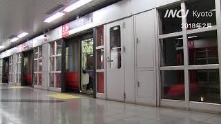 京都市営地下鉄東西線50系 二条城前駅 到着発車