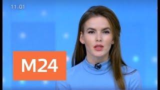 Взрыв в жилом доме в Москве. Причины выясняются - Москва 24