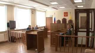 суд над Героем России Евгением Борисовым