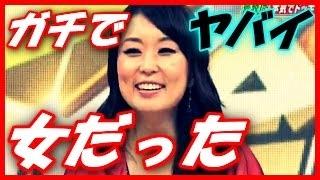2011年にものまね タレントとしてデビュー した荒牧陽子さん。 当時...