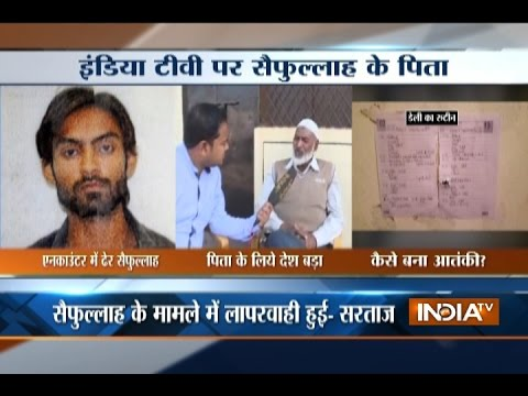 India TV News: Top 20 Reporter | 9th March, 2017 ( Part 1 ) - India TV