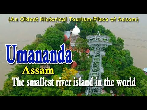 Umanada- The Smallest River Island In The World- A Beautiful Looks By Drone Camera