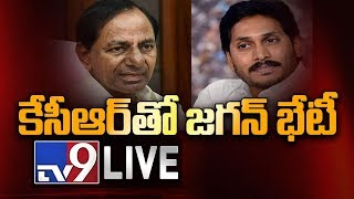 YS Jagan meets KCR LIVE @ Hyderabad - TV9